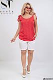 Жіночий літній костюм Майка і шорти Розмір 48 50 52 54 56 58 60 62 Різні кольори, фото 3