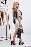 Жіночий літній костюм Майка і шорти Розмір 48 50 52 54 56 58 60 62 Різні кольори, фото 4