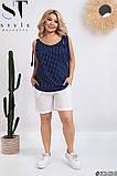 Жіночий літній костюм Майка і шорти Розмір 48 50 52 54 56 58 60 62 Різні кольори, фото 5