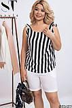 Жіночий літній костюм Майка і шорти Розмір 48 50 52 54 56 58 60 62 Різні кольори, фото 6