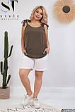 Жіночий літній костюм Майка і шорти Розмір 48 50 52 54 56 58 60 62 Різні кольори, фото 7