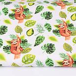 """Лоскут ткани """"Ленивцы на дереве и зелёные листья"""" на белом фоне (№3366а), размер 39*80 см, фото 2"""
