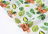 """Лоскут ткани """"Ленивцы на дереве и зелёные листья"""" на белом фоне (№3366а), размер 39*80 см, фото 3"""