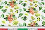 """Лоскут ткани """"Ленивцы на дереве и зелёные листья"""" на белом фоне (№3366а), размер 39*80 см, фото 4"""