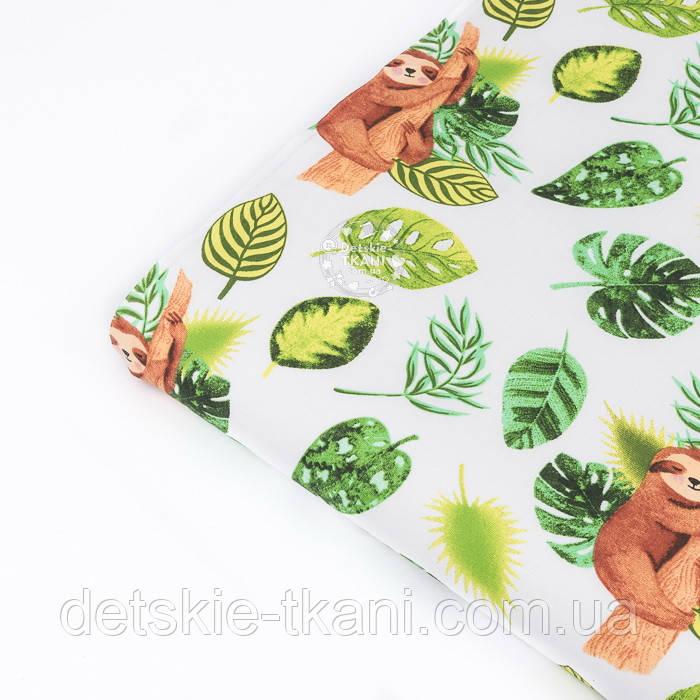 """Лоскут ткани """"Ленивцы на дереве и зелёные листья"""" на белом фоне (№3366а), размер 39*80 см"""
