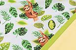 """Лоскут ткани """"Ленивцы на дереве и зелёные листья"""" на белом фоне (№3366а), размер 39*80 см, фото 5"""