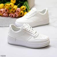Комфортные классические белые женские кроссовки с перфорацией на шнуровке 41-26,5см