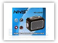 Радиоприемник Bluetooth NNS NS-286BT 9795