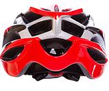 Велошлем кросс-кантри с механизмом регулировки Zelart (HY032) Красный-черный М (55-58 см), фото 3