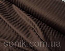 Страйп сатин темний шоколад 220 см