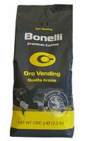 Кофе Bonelli Oro Vending Qualita Aroma в зернах 1 кг