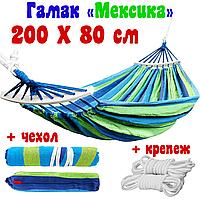 Гамак лежак с перекладинами мексиканский тканевый подвесной на весь рост Gama-K 200 х 80 см голубой