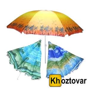 Пляжный складной зонт с наклонным механизмом и напылением HY-110T | 2,2 м