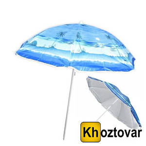 Пляжный складной зонт с наклонным механизмом HY-100P | Пластиковые спицы | 2 м