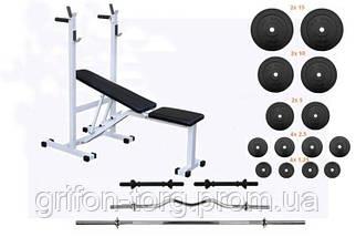Скамья для жима Top + 4 грифа + 75 кг блинов  RN-Sport