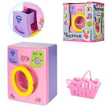 Детская игрушечная стиральная машина 2010 А на батарейках (Розовая)