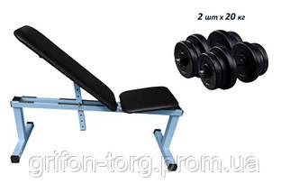 Скамья для жима лежа регулируемая универсальная + Гантели RN-Sport 2 по 20 кг с ABS-покрытием