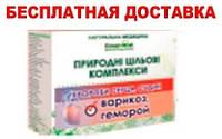 Природный комплекс Варикозное расширение вен Болезни сосудов Варикоз 5.1 Даникафарм / Даника фарм