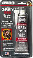 Автохимия Герметик высокотемпературный серый ABRO 85g 999
