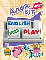 Торсинг Playing English Алфавіт