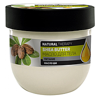 Масло для тела Dr.Sante Natural Therapy Shea Butter 160 мл