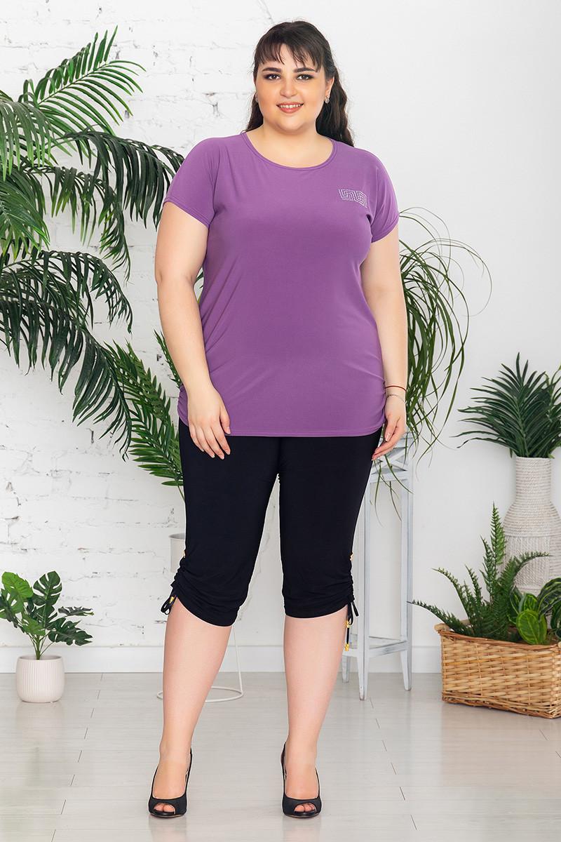 Костюм Мармелад (50-64) фиолетовый