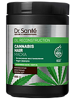 Маска для волосся Dr. Sante Cannabis Hair Інтенсивне відновлення волосся 1000 мл