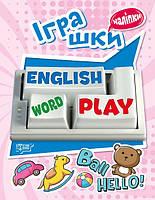 Торсинг Playing English Іграшки