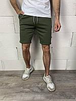 Мужские шорты трикотажные хаки