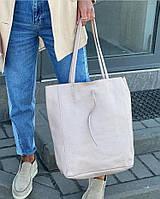 Сумка женская кожаная шоппер женская кожаная сумка италия женские сумки кожаные Итальянские пудра, фото 1