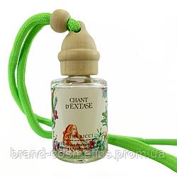 Автопарфюм Nina Ricci Chant D'Extase 12 ml