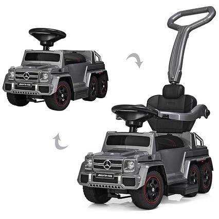 *Электромобиль (каталка - толокар) с двумя сиденьями Mercedes (свет фар,муз,MP3) арт. 3853-11