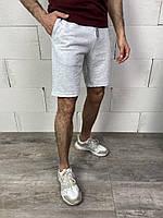 Светло-серые мужские шорты трикотажные