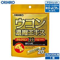 Экстракт куркумы Orihiro, 20 саше