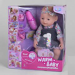 """Пупс """"Baby"""" з магнітною соскою (Warm baby) арт. 058 A-590"""