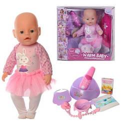 """Пупс """"Baby"""" з магнітною соскою (Warm baby) арт. 057 A-580"""