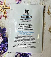 Сыворотка для восстановления и увлажнения кожи Kiehl´s Hydro-Plumping Serum