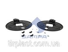 Пильник барабана BPW 124x447x56 комплект пиляків барабана БПВ захист гальмівного барабана