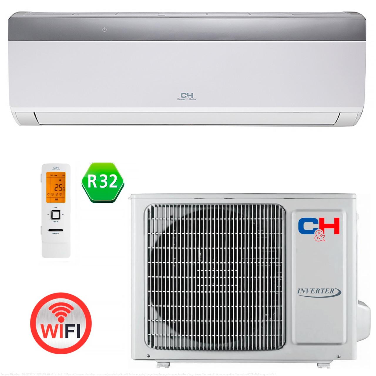 Кондиционер тепловой насос Cooper&Hunter CH-S24FTXTB2S-NG Wi-Fi