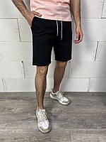 Черные мужские шорты трикотажные