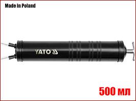 Шприц для заправки и откачки масла Yato YT-0707