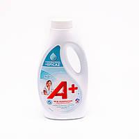 Гель для стирки детского белья А+ Baby (28 циклов), 1,4л, фото 1