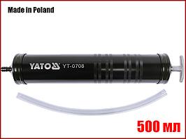 Шприц для заправки и откачки масла Yato YT-0708
