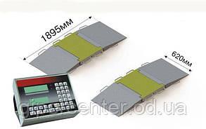 Весы автомобильные подкладные Axis 15-П длина весов 1895мм (max.нагрузка на ось 15тонн)