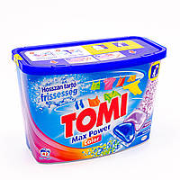 Капсули для прання Tomi Color, 42 шт.