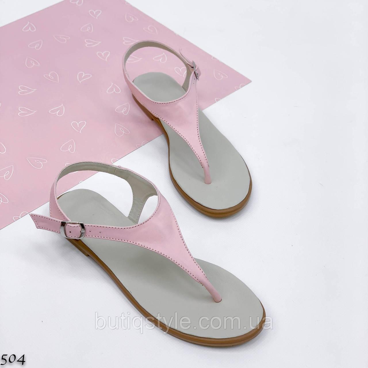 Рожеві жіночі босоніжки натуральна шкіра за пальчик