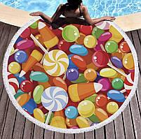 Круглое пляжное полотенце с бахромой 325 грн