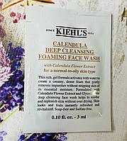 Очищение с календулой для лица Kiehl's Calendula Deep Cleansing