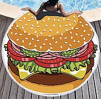 Круглое пляжное полотенце-подстилка 325грн