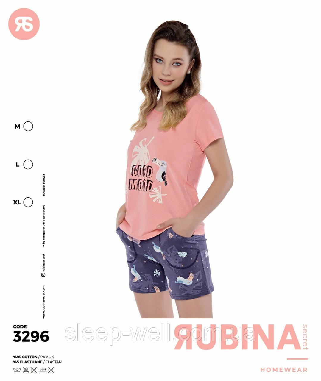 Молодіжна піжама з шортами,PINK 3296